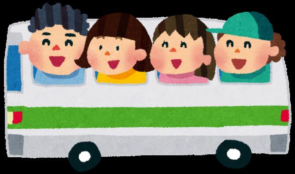 貸切バスの旅